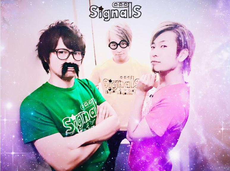 SignalS 来日公演 ~ またまた奴らがやってくるヤァ!ヤァ!ヤァ!