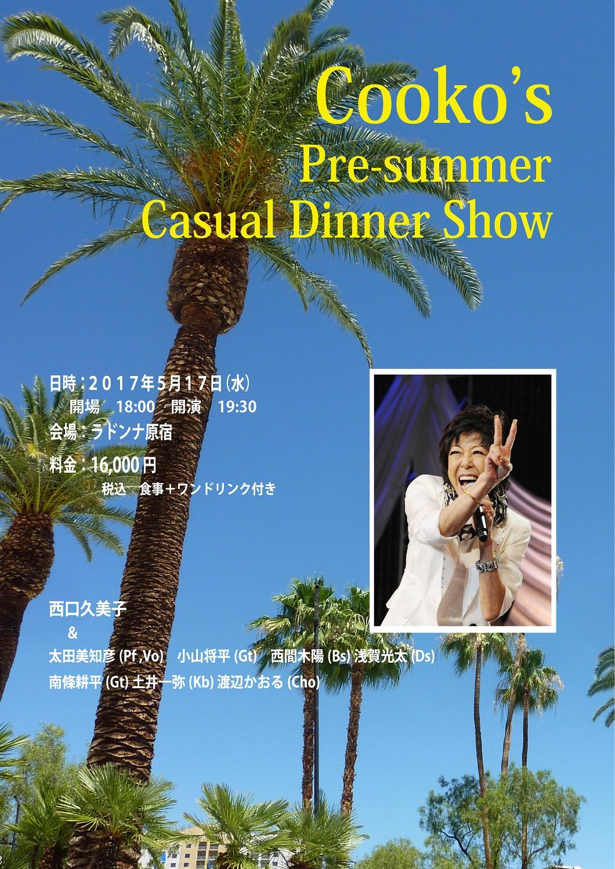 西口久美子 Cooko's  Pre-summer Casual Dinner Show 2017