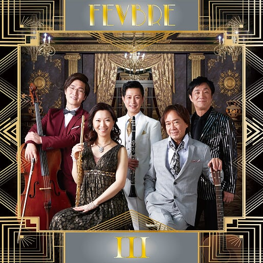 Fevbre ニューアルバム「 III 」発売記念LIVE!