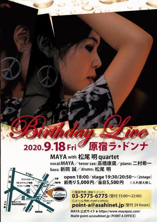 MAYA スペシャルBirthday Live