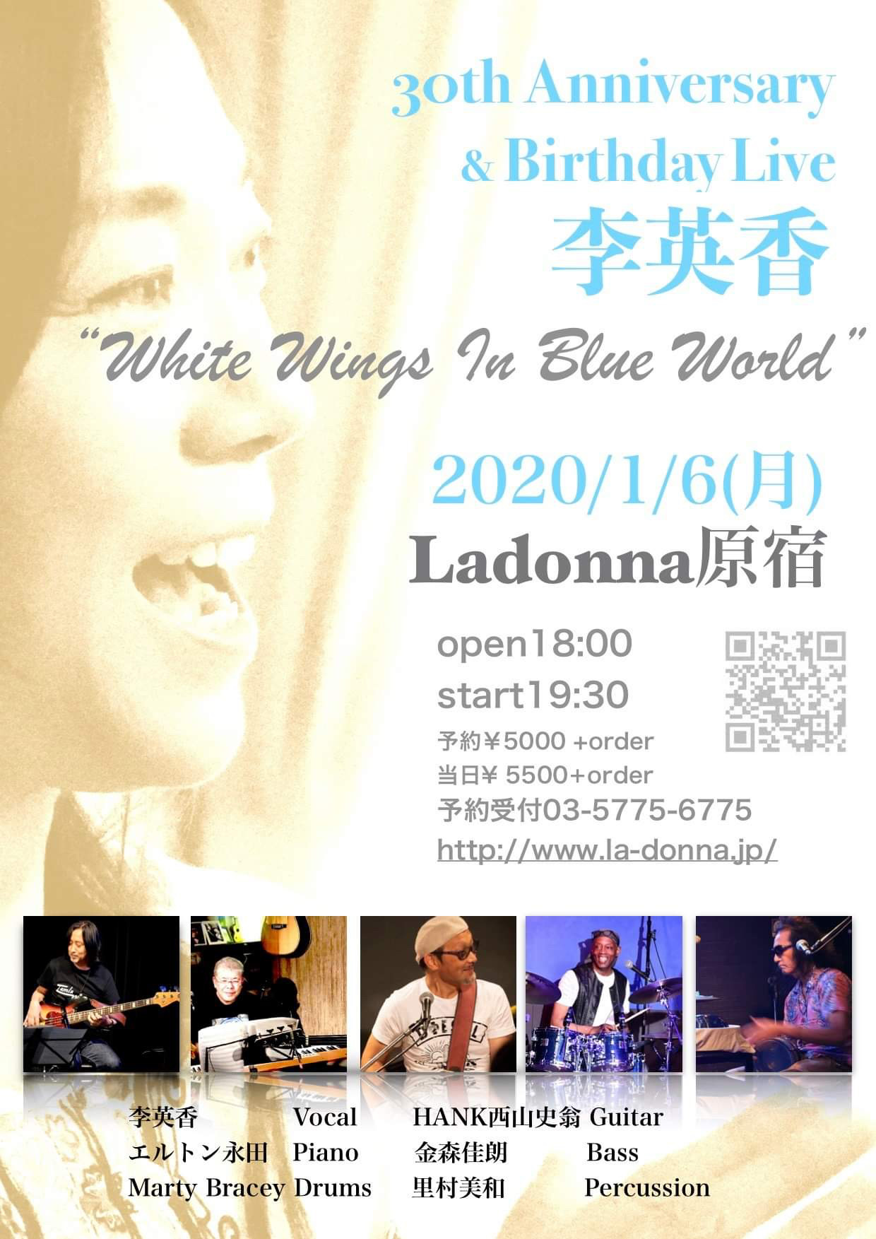 "李英香 30th Anniversary & Birthday Live ""White Wings In Blue World"""