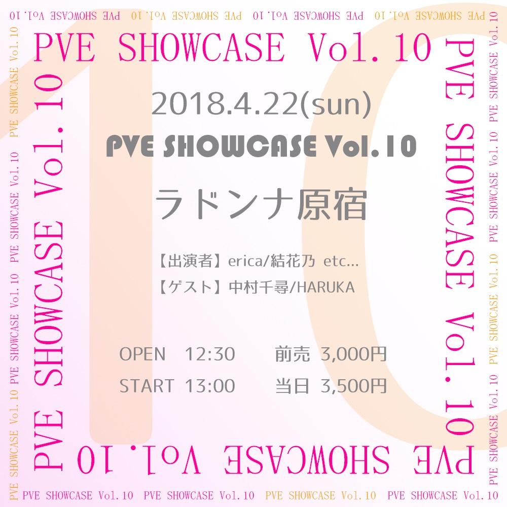 PVE SHOW CASE Vol.10