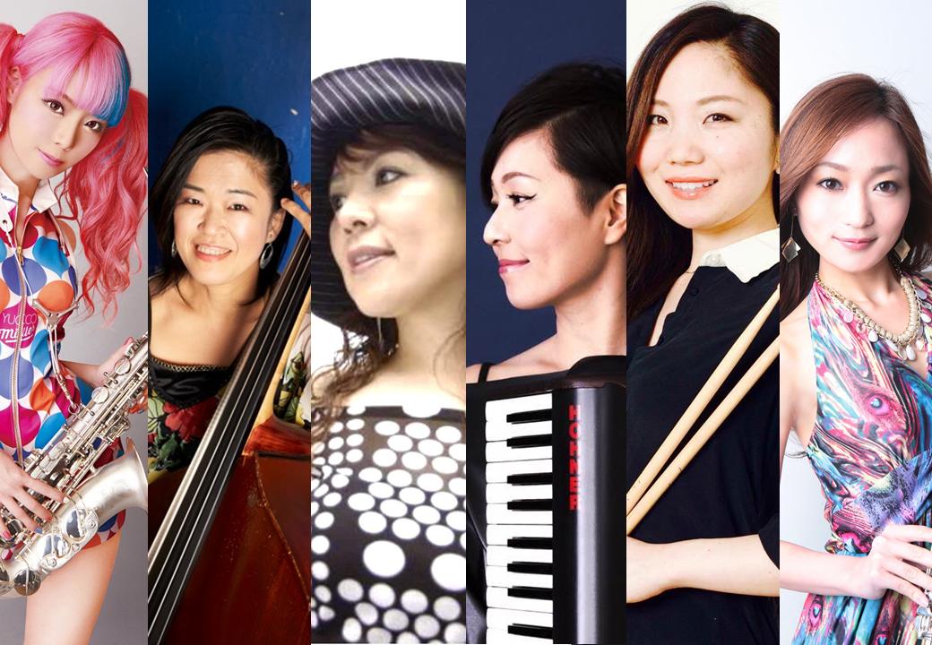 JazzLadyProject 『秋桜ライブ』