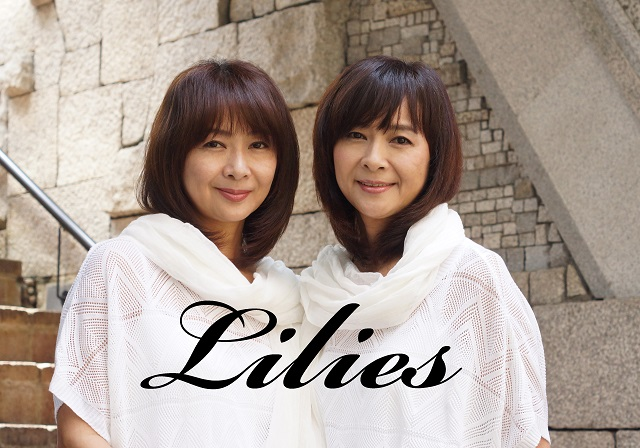 LILIES スペシャルランチ トーク&ライブ