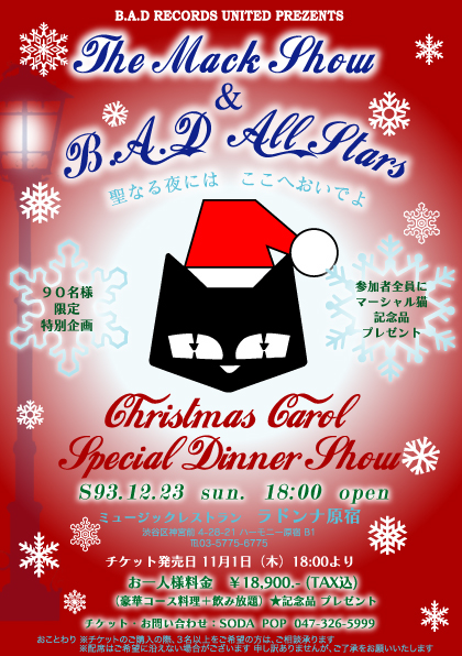 The  MackShow  &  B.A.D  All Stars ~Christmas Carol  Special  Dinner Show ~