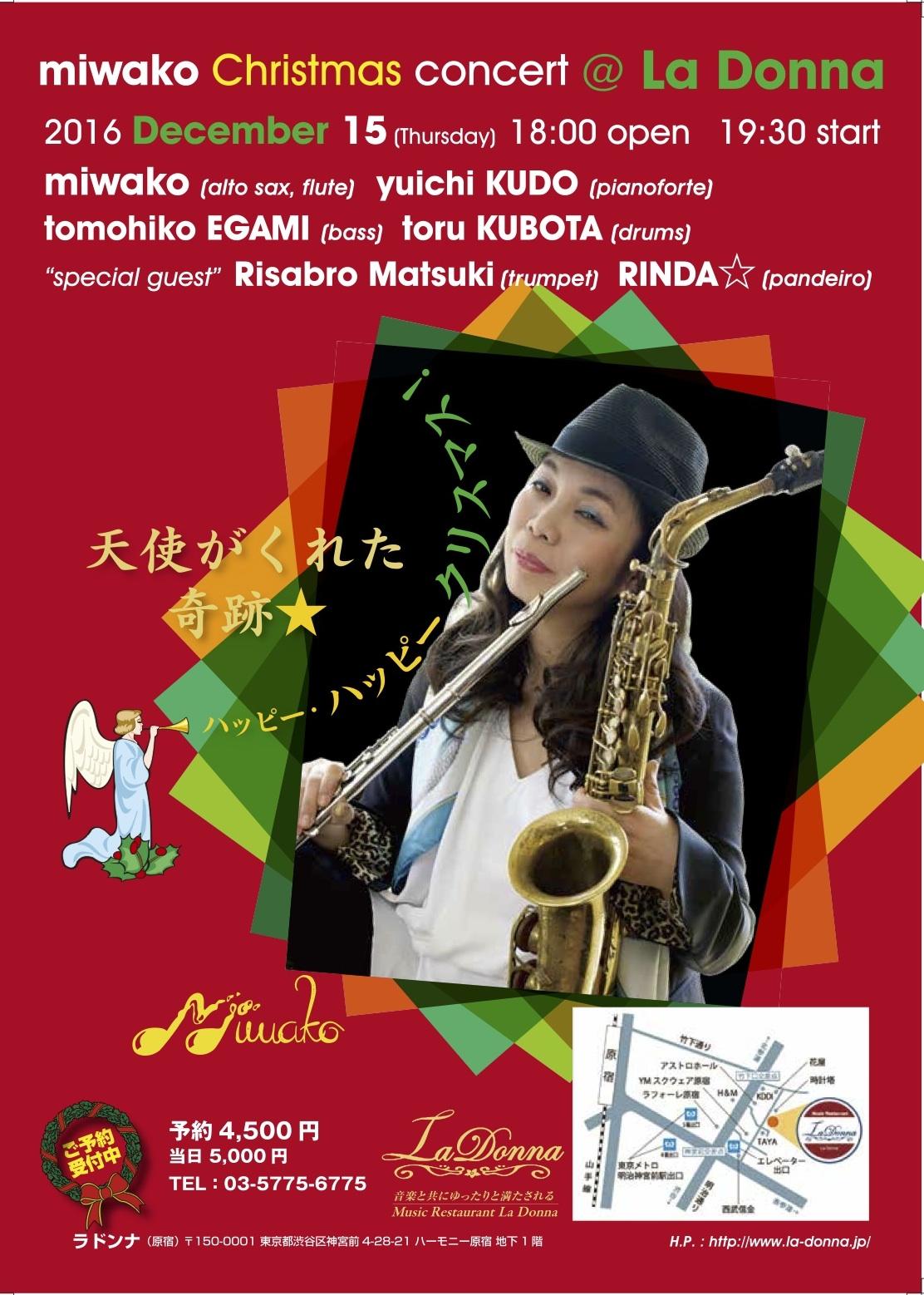 miwako Christmas concert @ La Donna 〜天使がくれた奇跡☆ハッピーハッピークリスマス!~