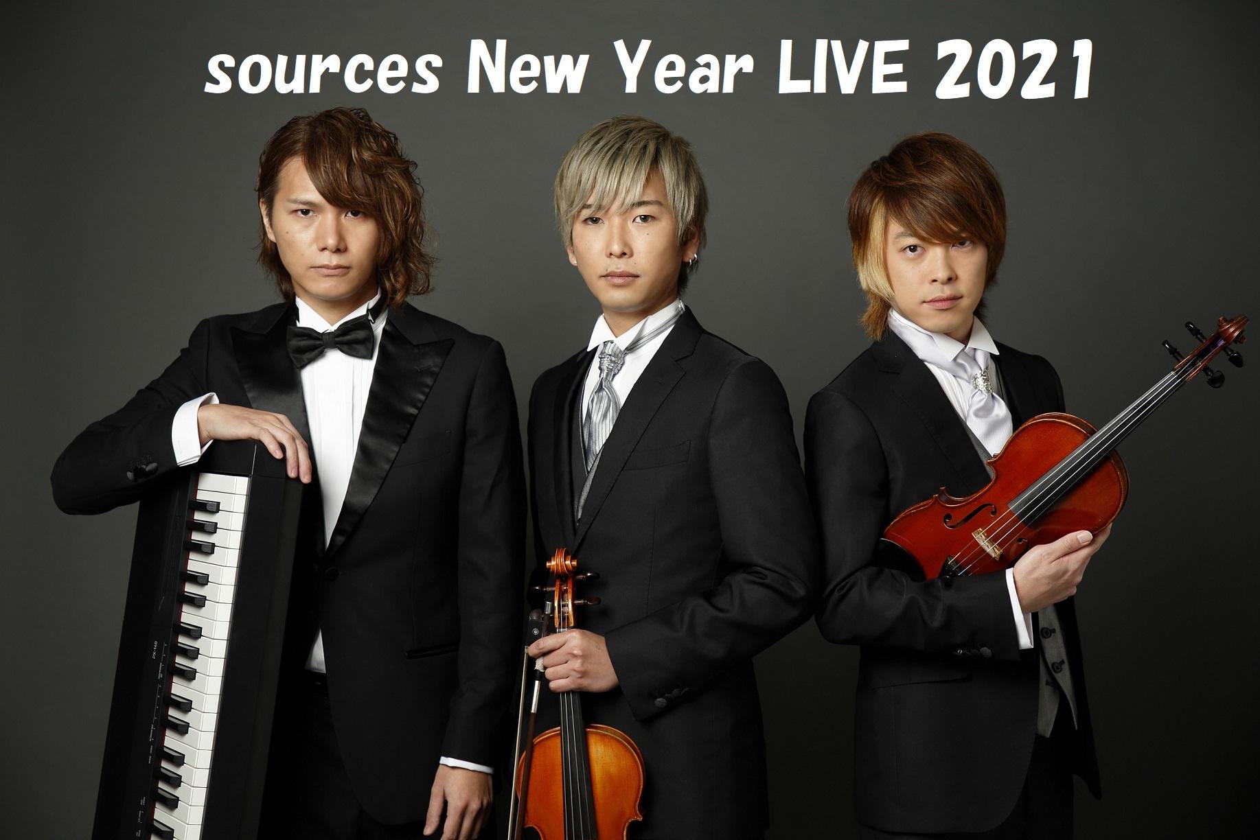 【延期】sources New Year LIVE 2021
