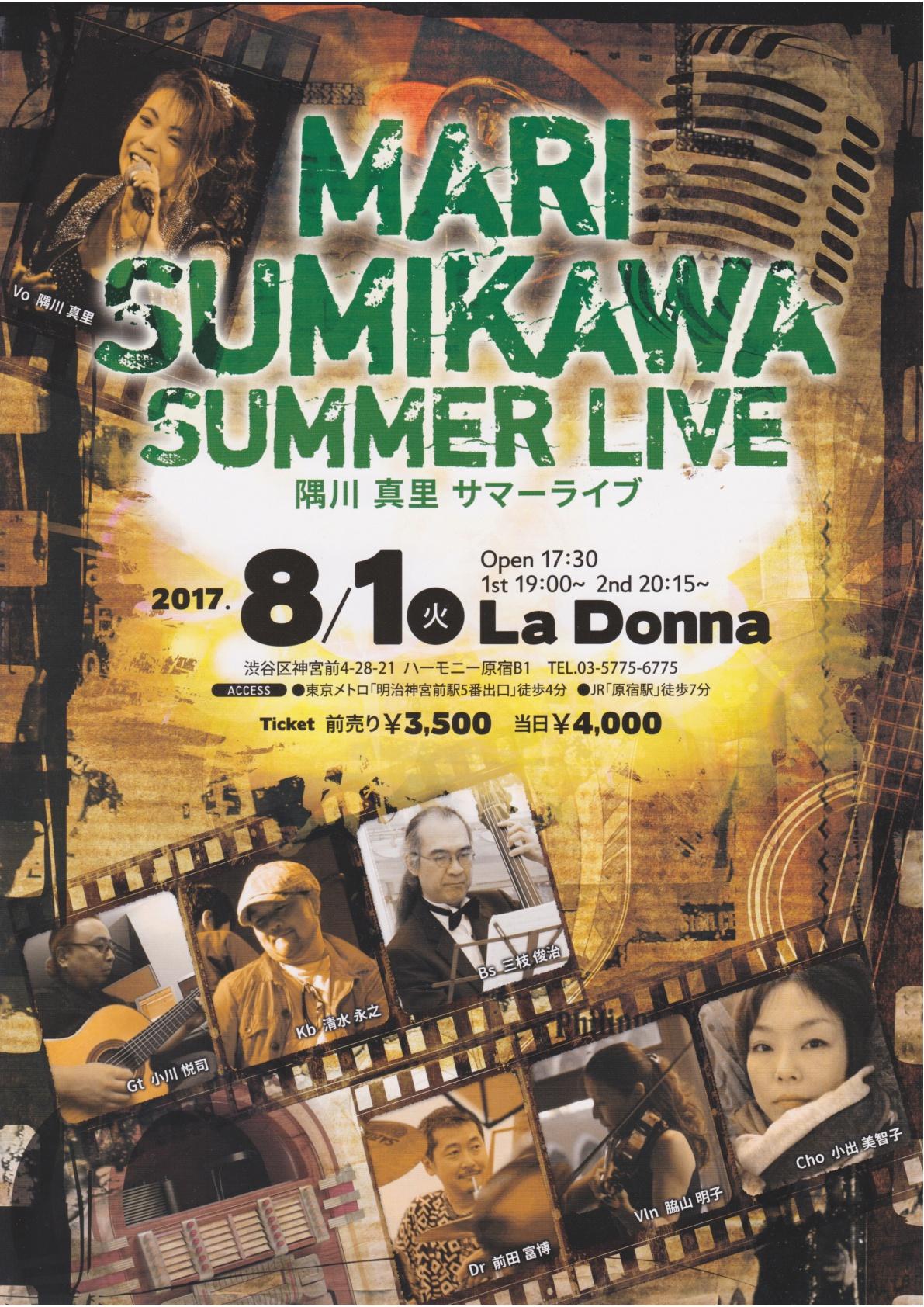 MARI SUMIKAWA SUMMER LIVE